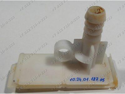 Патрубок дозатора для стиральной машины Zanussi F805N, FLS876C
