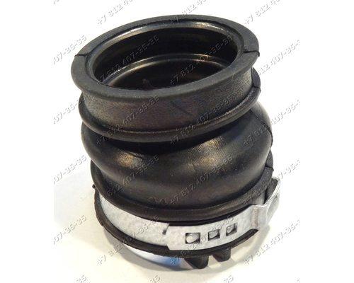 Выпускной патрубок насоса для стиральных машин Ariston LSF8357 366936710000 LSF9357X 36693701100 LFTA+5H1741X