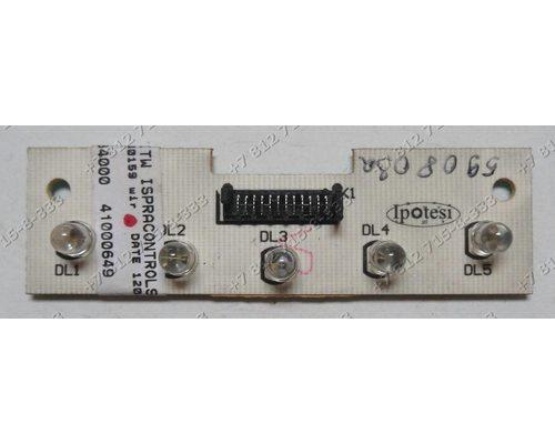 Плата индикации c лампочками стиральной машины Candy Holiday 801 TL