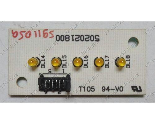 Плата c лампочками стиральной машины Ardo SED 1010