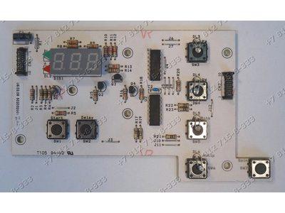 Плата индикации (кнопки) стиральной машины Ardo 502032001