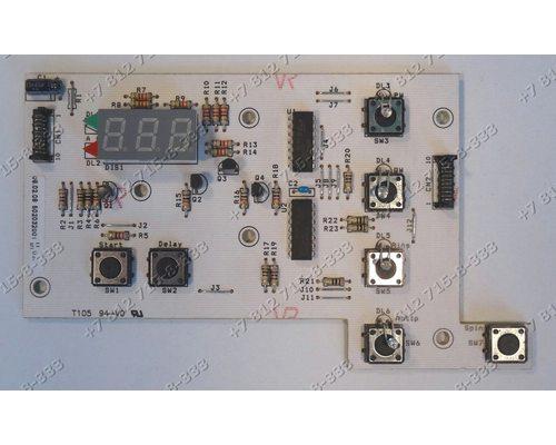 Плата индикации (кнопки) стиральной машины Ardo FLS101L 502032001
