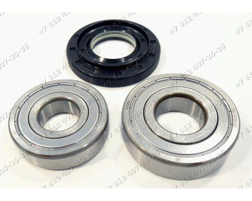Подшипники и сальник - ремкомплект для стиральной машины LG 6305 + 6306+ 37*76*9.5/12