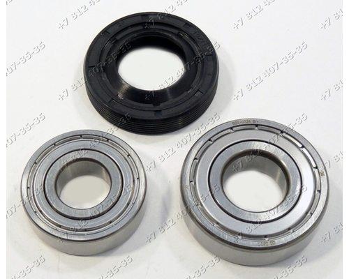 Подшипники и сальник - ремкомплект для стиральной машины Hansa 6203 + 6204 + 25*47*11/13