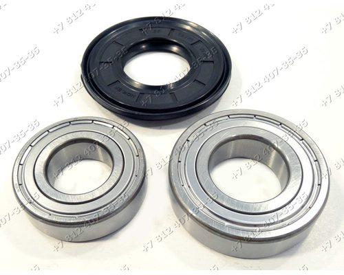 Подшипники и сальник - ремкомплект для стиральной машины Indesit Ariston 6205 + 6206 + 35*62/75*7/10