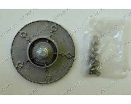 Фланец барабана Cod 030 для стиральной машины Ardo