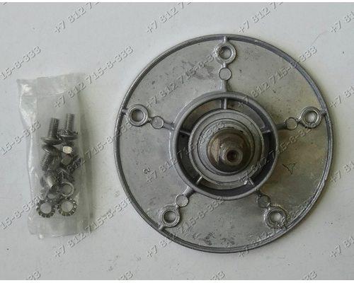 Фланец барабана Cod 034 на 5 винтах для стиральной машины Ardo