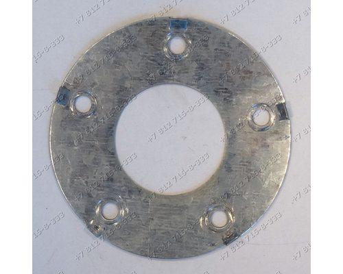 Металлический диск от суппорта стиральной машины Ardo