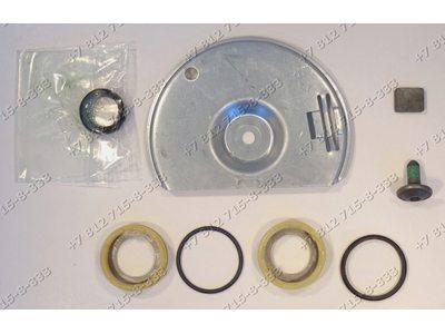 Ремкомплект бака стиральной машины Beko, Blomberg, Bosch, Gorenje, Siemens, Brandt - комплект 00168714
