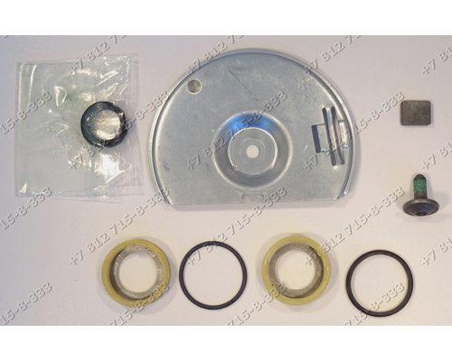 Ремкомплект бака стиральной машины Beko, Blomberg, Bosch