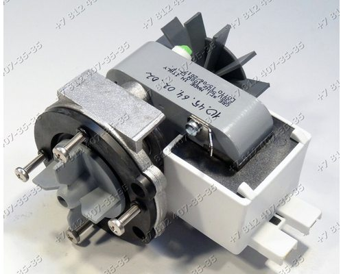 Помпа GRE Italy 230V 50Hz 100W для стиральной машины Miele