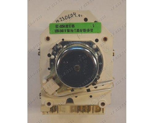 Программатор для стиральной машины Ariston AI 1248 CTX EX