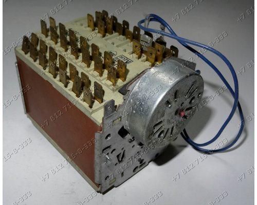 Программатор TYPE900 907/3173 для стиральной машины Candy C431