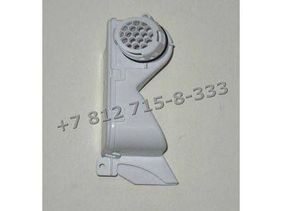 Устройство завоздушивания для стиральных машин Electrolux 50299941000