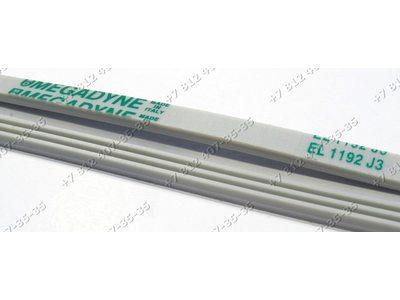 Ремень для стиральной машины EL 1192 J3, EL 1192 J4, EL 1192 J5, 1192J3, 1192J и т.д.
