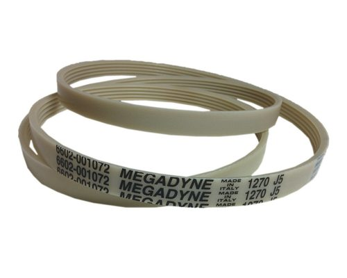 Ремень приводной 1270 J5 Megadyne 6602-001072 для стиральной машины Samsung