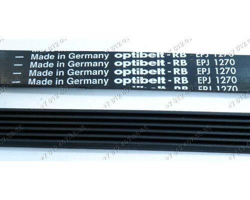 Ремень приводной EPJ1270 EPJ 1270 Optibelt - 6 дорожек для стиральной машины Gorenje и т.д.