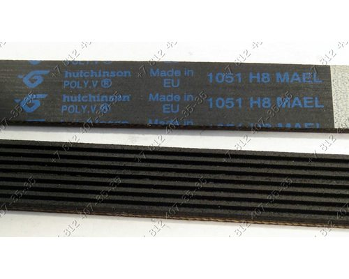 Ремень 1051 H8 Mael Hutchinson для стиральной машины Ariston, Indesit и т.д.
