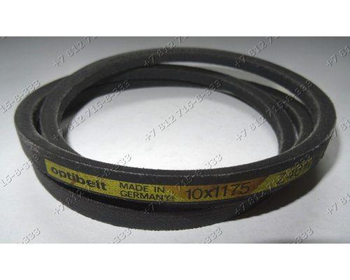 Ремень 10*1175 Z46 1/4 для стиральной машины