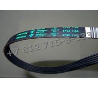 Ремень 1199 J MAEL для стиральных машин Electrolux EWT 825