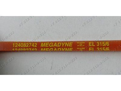 Ремень сушки EL315/6 для стиральной машины Electrolux и т.д.