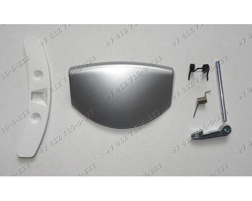 Ручка люка для стиральной машины AEG L1049, L1249, L62699, L62890, L72805, L60800, L12820J5