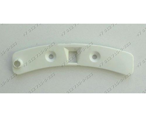 Пластина крючка люка стиральной машины Zanussi FE1014N