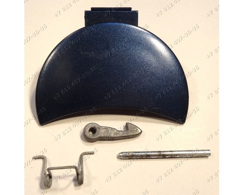 Ручка люка в сборе для стиральной машины Indesit SISL106SEU, SISL126SEU, SISL129SEU, SIXL145SFR, SIXL146SEU
