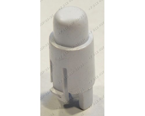 Кнопка люка стиральной машины Ariston AL1256CTX, ALS948TX