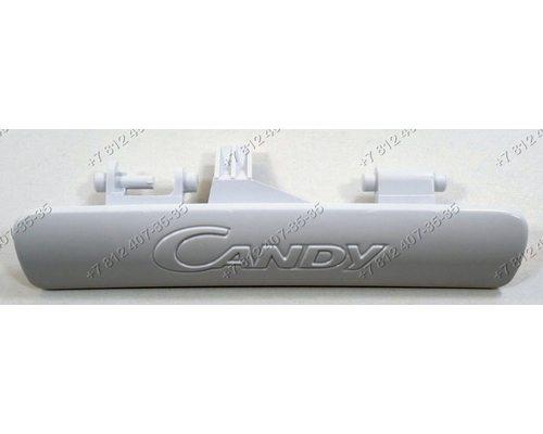 Ручка двери для стиральной машины вертикальной загрузки Candy 46000973