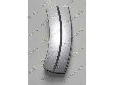 Ручка люка стиральной машины Samsung WF6450S4V, WF6520S6V, WF-B125AV/YLP, WF-F1054/YLP