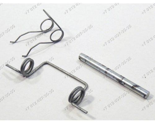 Комплект крепления крючка - ось крючка, 2 пружины крючка для стиральной машины Ardo, Whirlpool