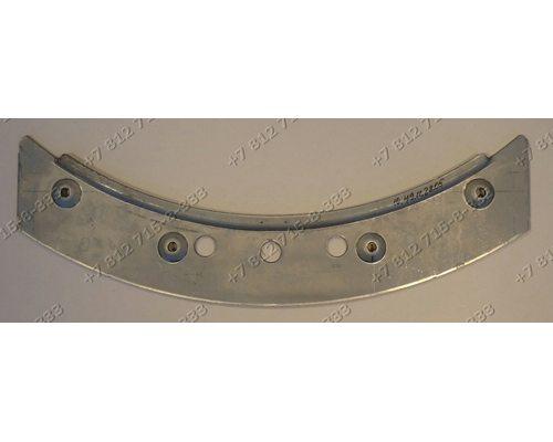 Пластина металлическая обода люка для стиральной машины Ardo FLN106LW