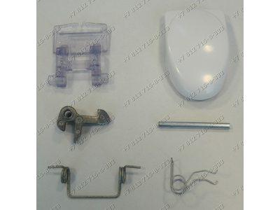 Ручка люка в сборе с крючком, пластиной, осью, пружиной для стиральной машины Ardo
