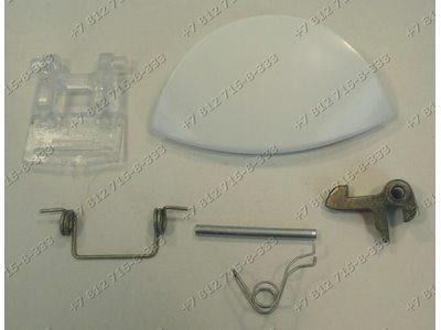 Ручка люка для стиральной машины Ardo A1004 (010980028) A804 (010980027)