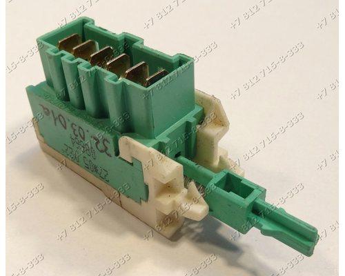 Cетевой выключатель стиральной машины Zanussi FE 925 N