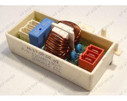 Cетевой фильтр cтиральной машины LG WD80490S, WD-80490S