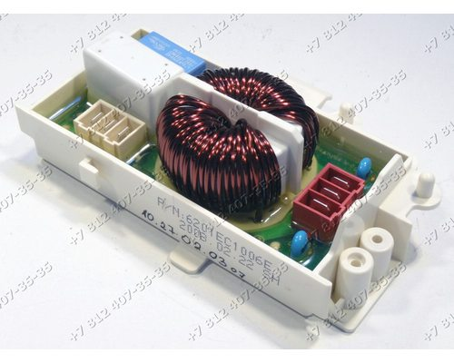 Cетевой фильтр cтиральной машины LG WD12344ND, F1020NDR