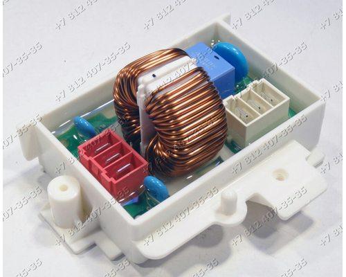 Cетевой фильтр cтиральной машины LG FH2G6WD4, FH2G6WDNR4.ALSPMVI