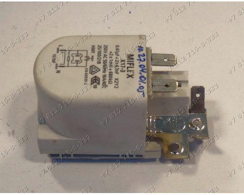 Cетевой фильтр cтиральной машины Hansa PC 5580B425