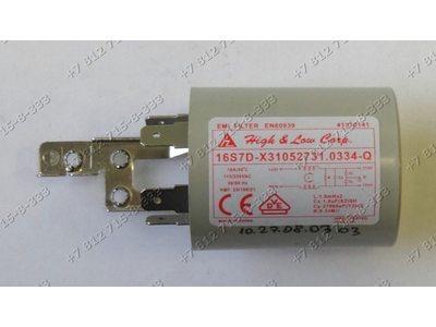 Cетевой фильтр для стиральной машины Candy C 2105 RU