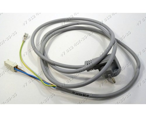 Cетевой шнур cтиральной машины Zanussi ZWD585 ZWO625 Electrolux EWM1042NDU