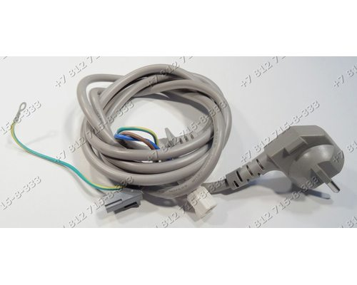 Cетевой шнур cтиральной машины LG
