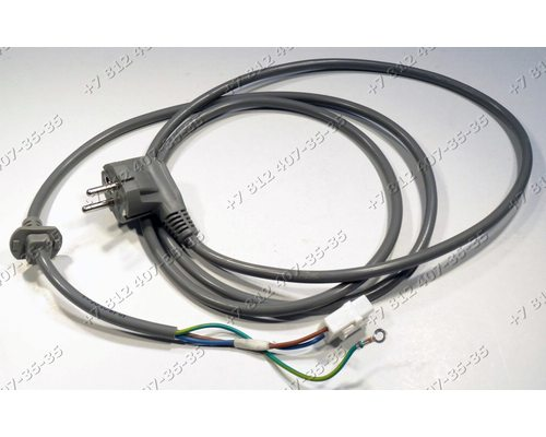 Cетевой шнур для cтиральной машины LG WD-12344ND, F1020NDR, WD12344ND, F14B3PDS7