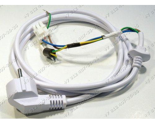 Cетевой шнур cтиральной машины LG F80B8MD, F1088LD, FH2G6WD4, FH2G6WDNR4.ALSPMVI