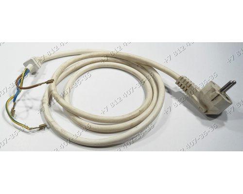 Cетевой шнур cтиральной машины Hansa PC5580B425 Kod: 44200021