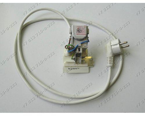 Cетевой шнур cтиральной машины Ariston AQSF 129 CSI HA