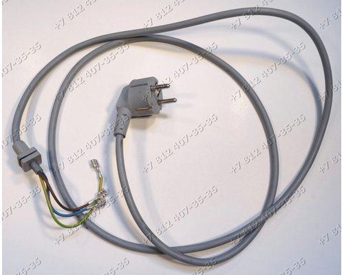 Cетевой шнур cтиральной машины Bosch WAE20160OE/01, WAE20441OE/13, WAS20443OE/07