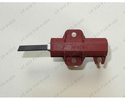 Щётки двигателя для стиральной машины Indesit, Ariston 12,5 * 5