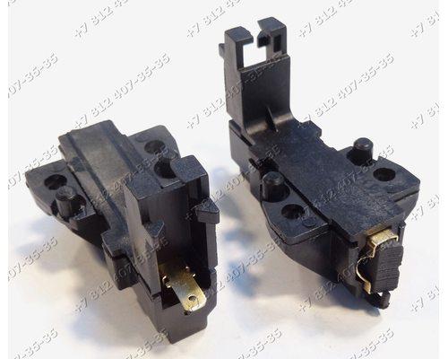 Щётки двигателя для стиральной машины Candy, Indesit, Ariston и т.д. 13,5*5